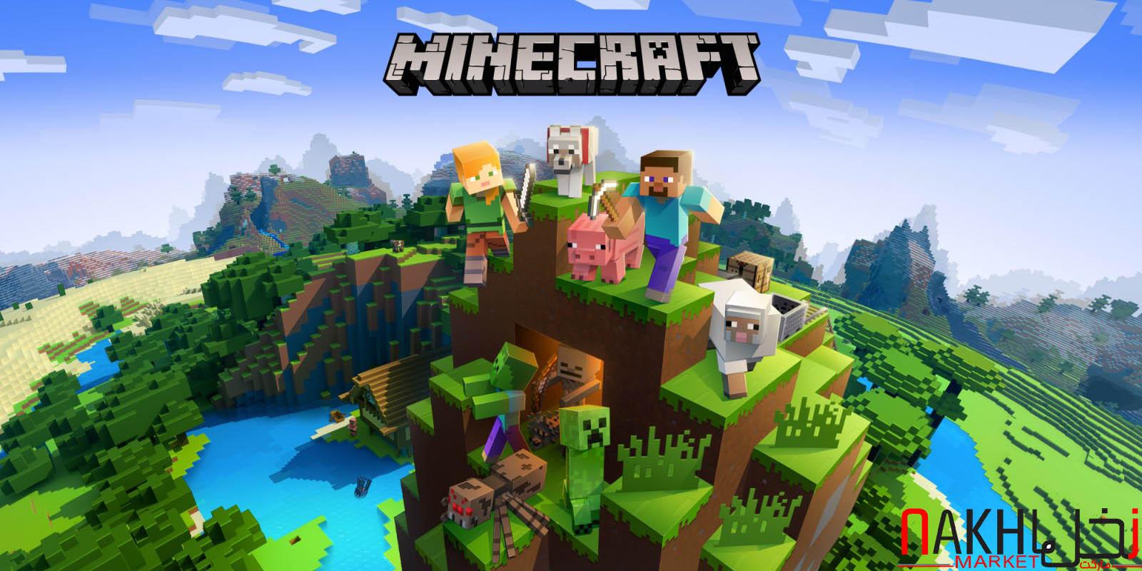 خرید بازی PS4 Minecraft