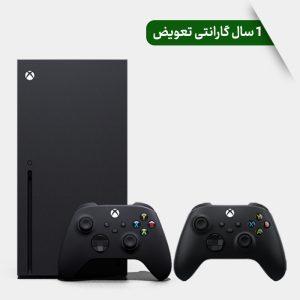 Xbox X 1