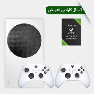 Xbox S 1