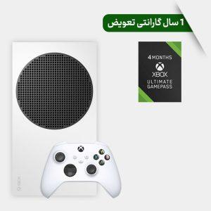 Xbox S 2