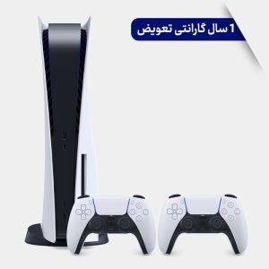 ps5 S 1