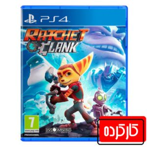 ratchet and clank secondhand