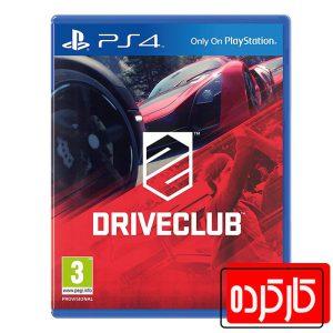 Drive Club-PS4 کارکرده