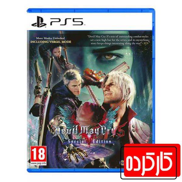 DMC Devil May Cry-PS5 کارکرده