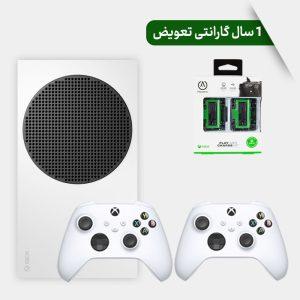 Xbox S 5