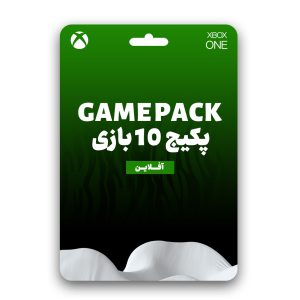 Game Pack ایکس باکس وان اس (10 بازی آفلاین)