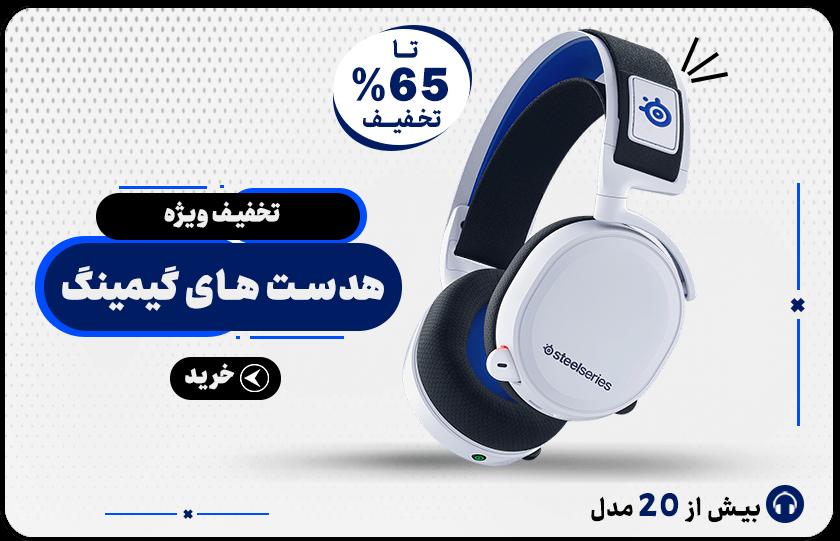 headset mobile.jpg