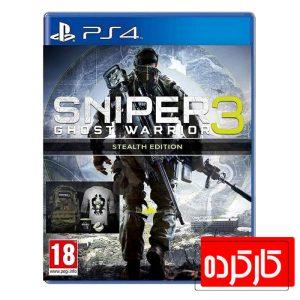 بازی Sniper Ghost Warrior 3 کارکرده