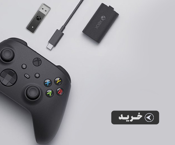 ps5 charger 2