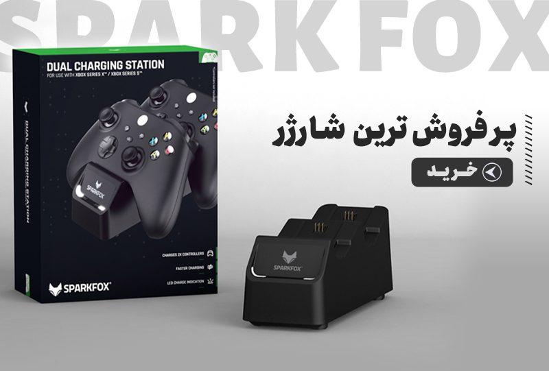 psstar_sparkfox_xbox-series