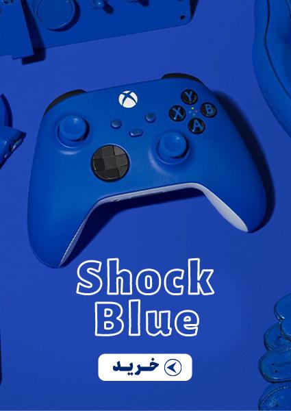 shock-blue(2)